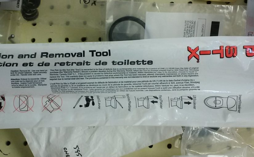 A tool to do what?!